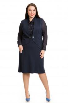 Сарафан 746 Luxury Plus (Темно-синий)