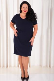 Платье 021502 ЛаТэ (Темно-синий)